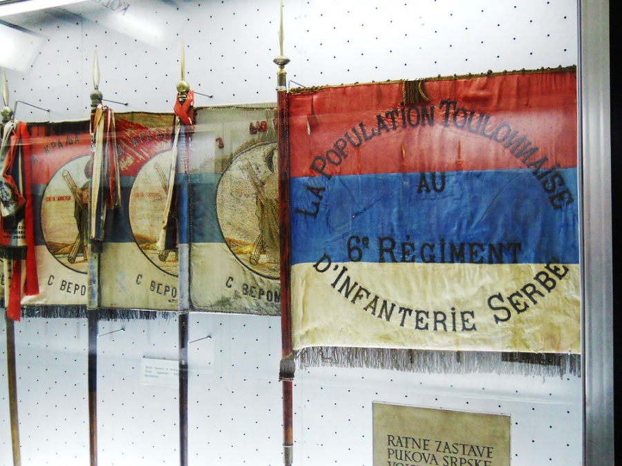 Военный музей, Белград, Сербия, Европа